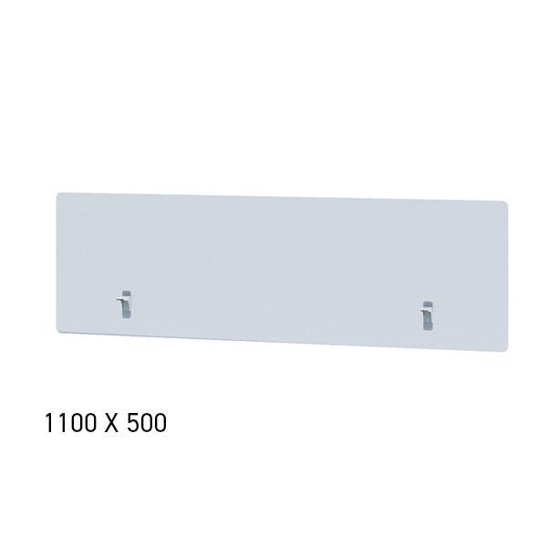FRECO 1100 탑스크린(아크릴) DBN1202